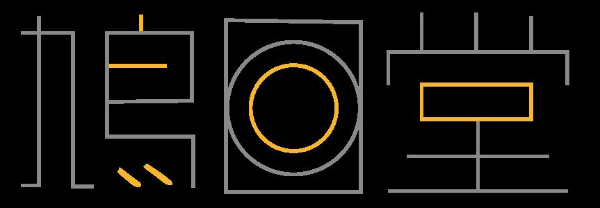 紳士のお店「鳩目堂」ロゴイメージ