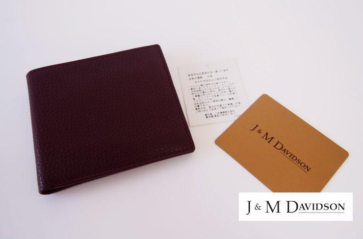 ジェイアンドエムデビッドソン財布メインイメージ