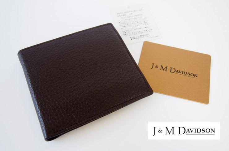 ジェイアンドエムデイビッドソン財布メインイメージ