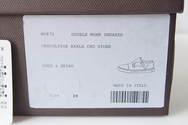 マックスヴェッレ MAXVERRE ダブルモンクスニーカー DOUBLE MONK SNEAKER CROCOSISSE AYALA CRO STONE イメージ09