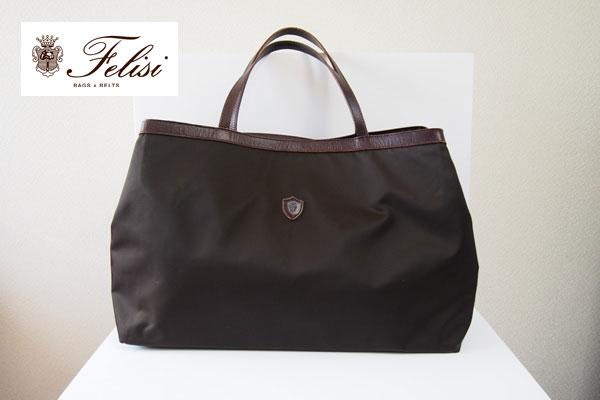 フェリージ|Felisi|ナイロントートバッグ 10-112 ブラウン メインイメージ