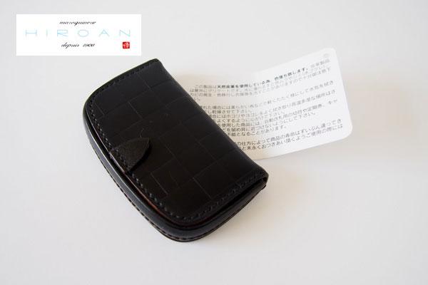 博庵|ヒロアン|HIROAN|水染めコードヴァン|変形馬蹄型コインケース|ブラック メインイメージ