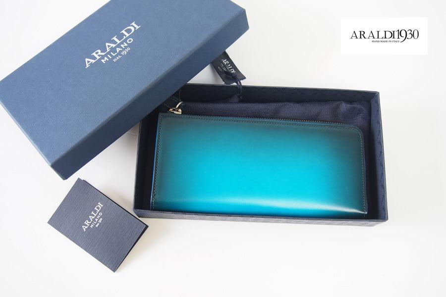 アラルディ|ARALDI 1930|ラウンドジップロングウォレット|長財布|ターコイズ|AR B P284 TAMP LONG ZIP VERTICALイメージ01