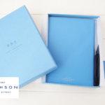 スマイソン|SMYTHSON|SOHOノートブック|ミドルサイズノート|ナイルブルー