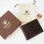 ペローニ|peroni|2つ折財布 Art 1461/K Briar brownイメージ01