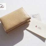 フェリージ|Felisi|カードケース 878/1 ベージュ