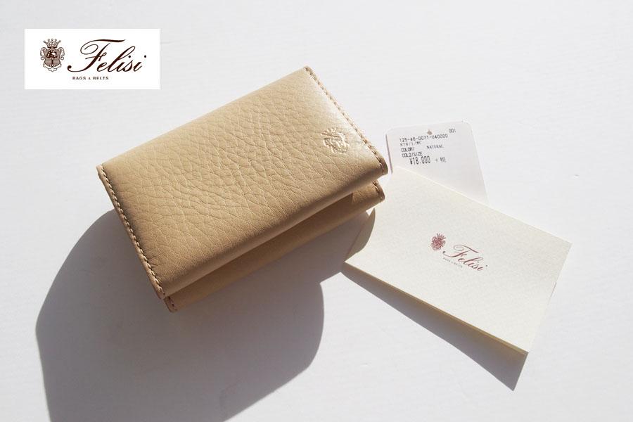 フェリージ|Felisi|カードケース 878/1 ベージュイメージ01