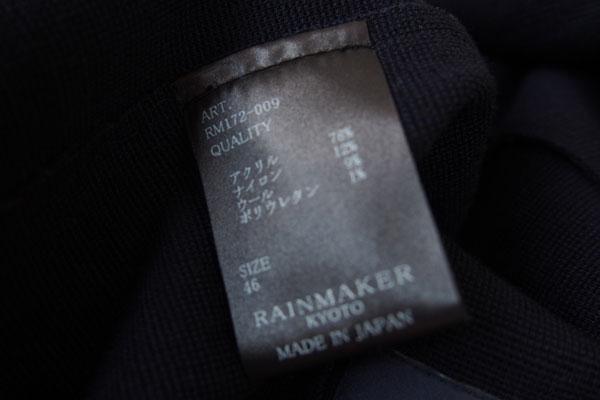 <レインメーカー>ニットジャケットサブイメージ05