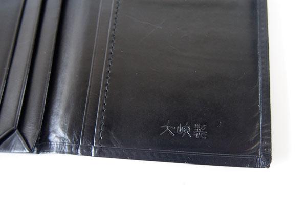 大峡製鞄|束入れサブイメージ06