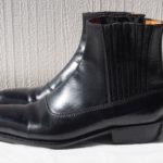 <ジェイエムウエストン>ブーツサブイメージ01