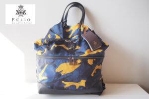 エフクリオ|F.CLIO|3WAYバッグ メインイメージ