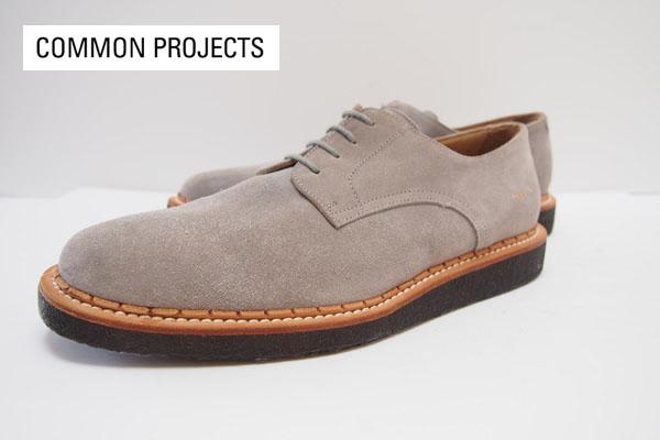 コモンプロジェクト|COMMON PROJECTS|スエードプレーントゥ 1665 イメージ01
