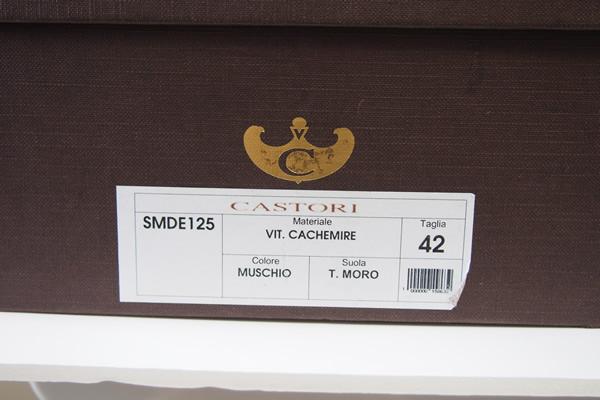 カストーリ|CASTORI|スエードローファーCASHMERE SUEDE LOAFER CASTORI-SMDE 125|MUSCHIO|42 サブイメージ08