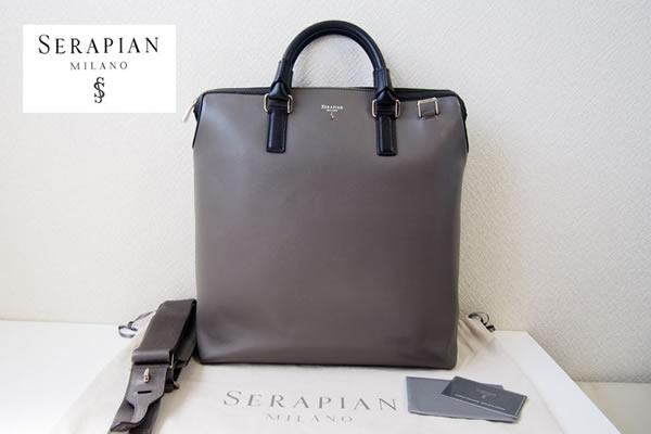 セラピアン|Serapian Milano|2WAYオレッキア ブリーフケース|コンビ|ブラック×グレイ イメージ01