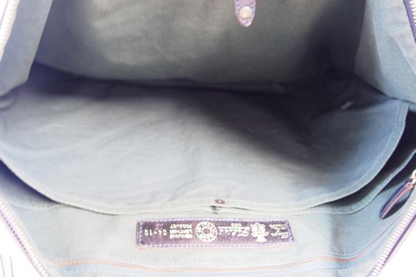 フェリージ Felisi 大判ブリーフケース 04-10 ブルー系イメージ010