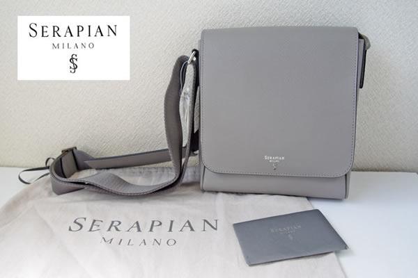 セラピアンミラノ|Serapian |レザーショルダーバッグ|グレイイメージ01