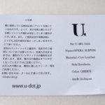 ユードット|U-DOT|伊勢丹別注ブラックウォッチ柄プリントレザースリッポンサブイメージ01
