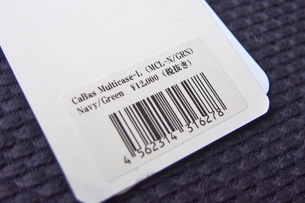 キャバ|CABAS|マックブック|マルチケース|CaBas-MacBook Air 11-15 /Multi case イメージ08