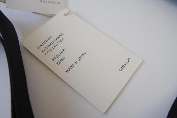 キャバ|CABAS|サコッシュ|CaBas N°60 Micro Shoulder medium|ネイビー×ブラック イメージ05