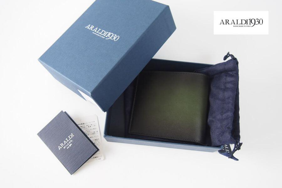 アラルディ|ARALDI 1930|二つ折り財布|ウォレット|EMERALD|エメラルド|AR B P293 TAMP Bilfold 4+4 イメージ01