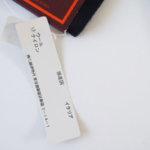 ガッロ|GALLO|クルー丈ビジネスソックス|ブラック|10 1/2 イメージ04