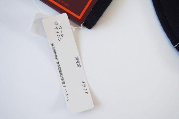 0801-1801-220
