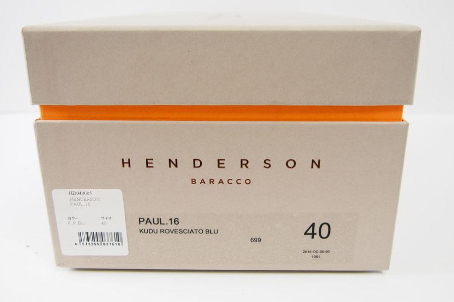 ヘンダーソン|HENDERSON|タッセルスニーカー PAUL.16 |40|ネイビーイメージ011