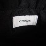 キャバ|CABAS|サコッシュ|CaBas N°60 Micro Shoulder medium|ホワイト×ブラックイメージ09