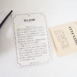 スロウ|SLOW|レザーサコッシュ(ダークブラウン)イメージ010