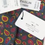ルイファグラン|LOUIS FAGLIN|クラヴァット ボワバン|コラボ|稀少|'50~'80年代デッド生地使用ネクタイ|ペイズリー柄|グリーンベースイメージ06
