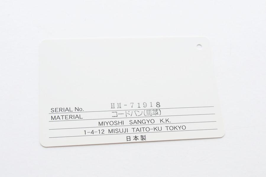 <ヒロアン>コードバンカードケースイメージ011