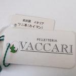 バッカーリ|VACCARI|イタリア製|カイマンレザーベルトイメージ02