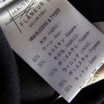 メゾン・フラネール|MAISON FLANEUR|メンズウールコート|ダークネイビーイメージ010