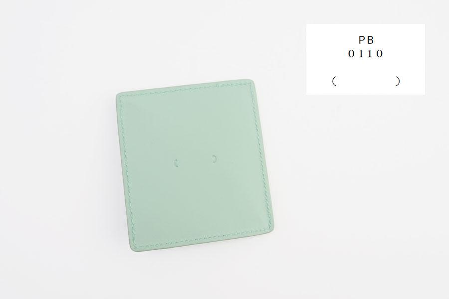 ピービーゼロワンワンゼロ|PB0110|ナチュラルレザーコインケース|グリーンイメージ01