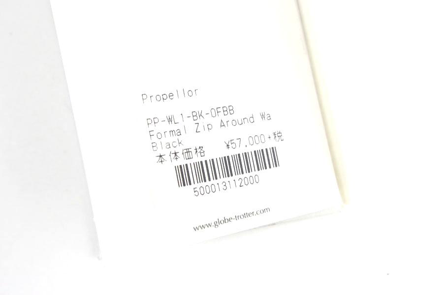 グローブトロッター|globe-trotter|セント・ジョン|ジップアラウンドウォレット|ラウンドジップ折財布|ブラックイメージ010