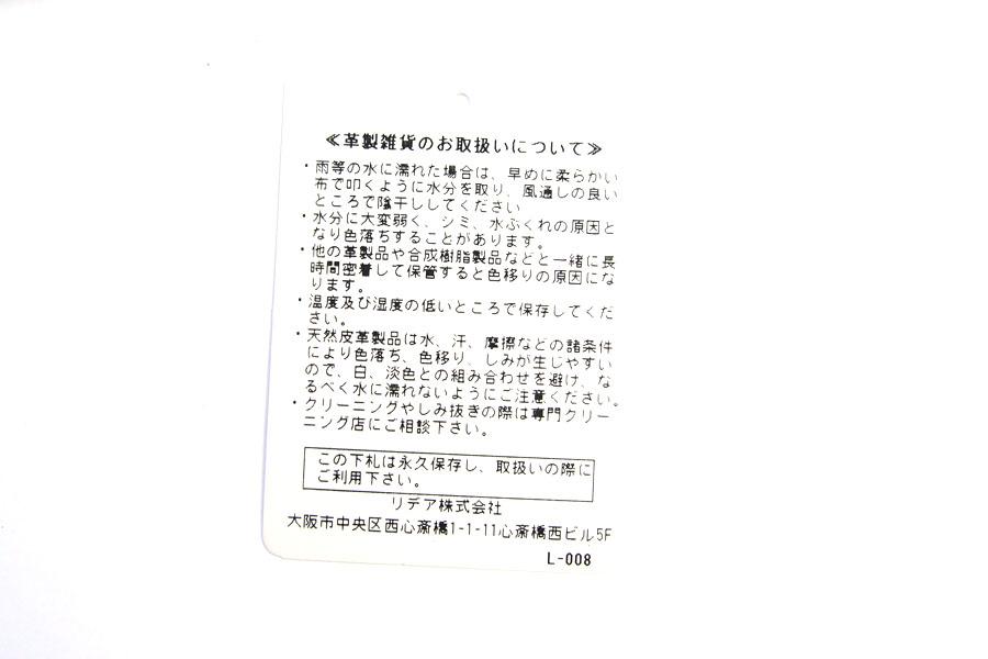 <エンリーベグリン>タブレットケースイメージ010