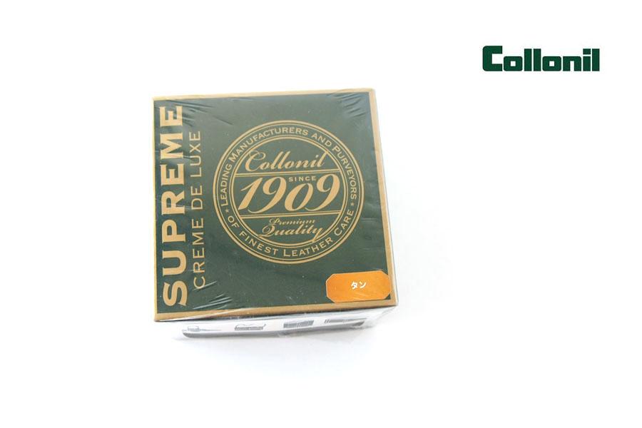コロニル|Collonil|1909 シュプリームクリームデラックス|タン イメージ01