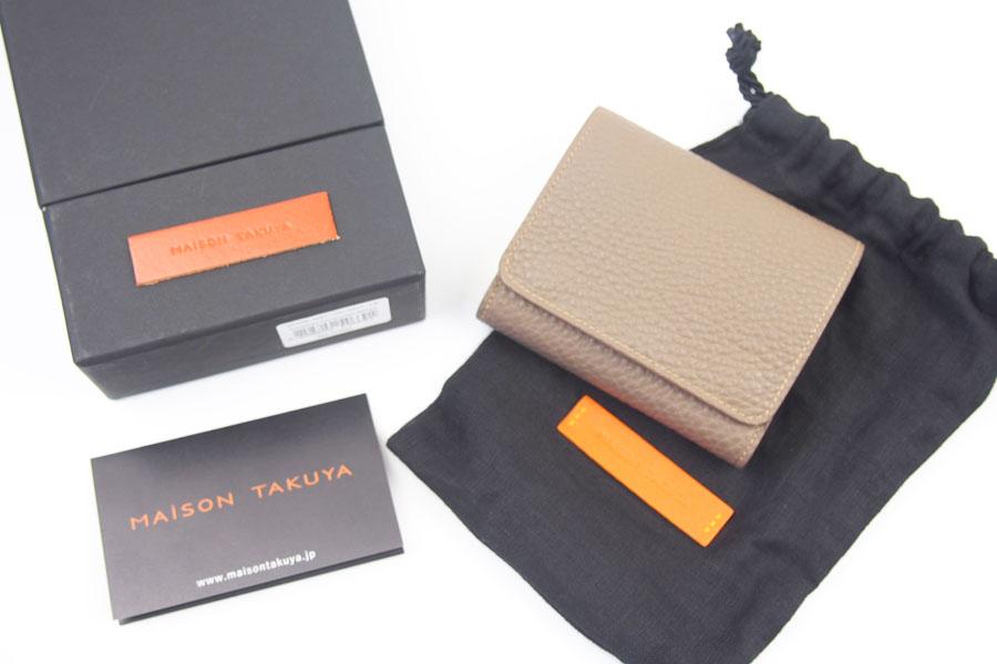 メゾンタクヤ|MAISON TAKUYA|小銭入れ付三つ折り財布|WX Wallet|ベージュ×ターコイズイメージ01