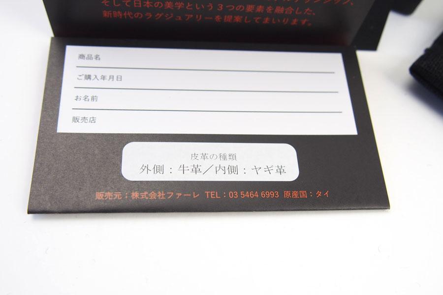 メゾンタクヤ|MAISON TAKUYA|小銭入れ付|2つ折りウォレット|T5 Walletイメージ09