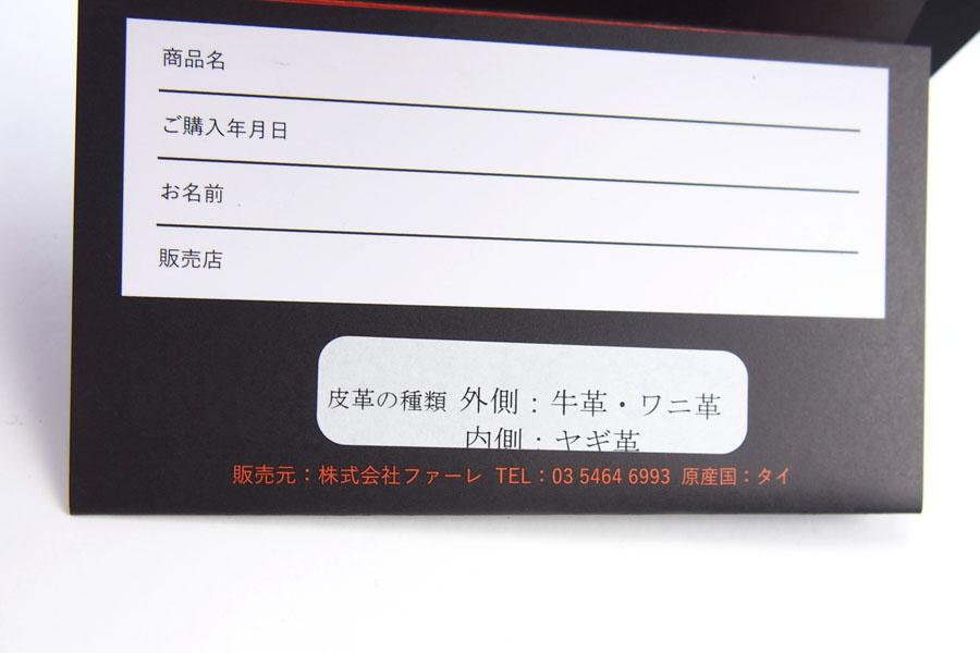 メゾンタクヤ MAISON TAKUYA マルチウォレット TT7 Walletイメージ09