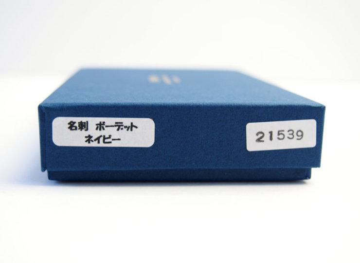 0302-1812-628