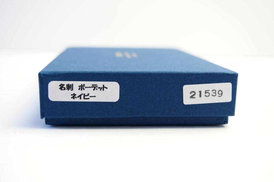 エバーウィン×メゾンドヒロアン EVERWIN + MAISON DE HIROAN 封筒型名刺入れ 21539 イメージ011
