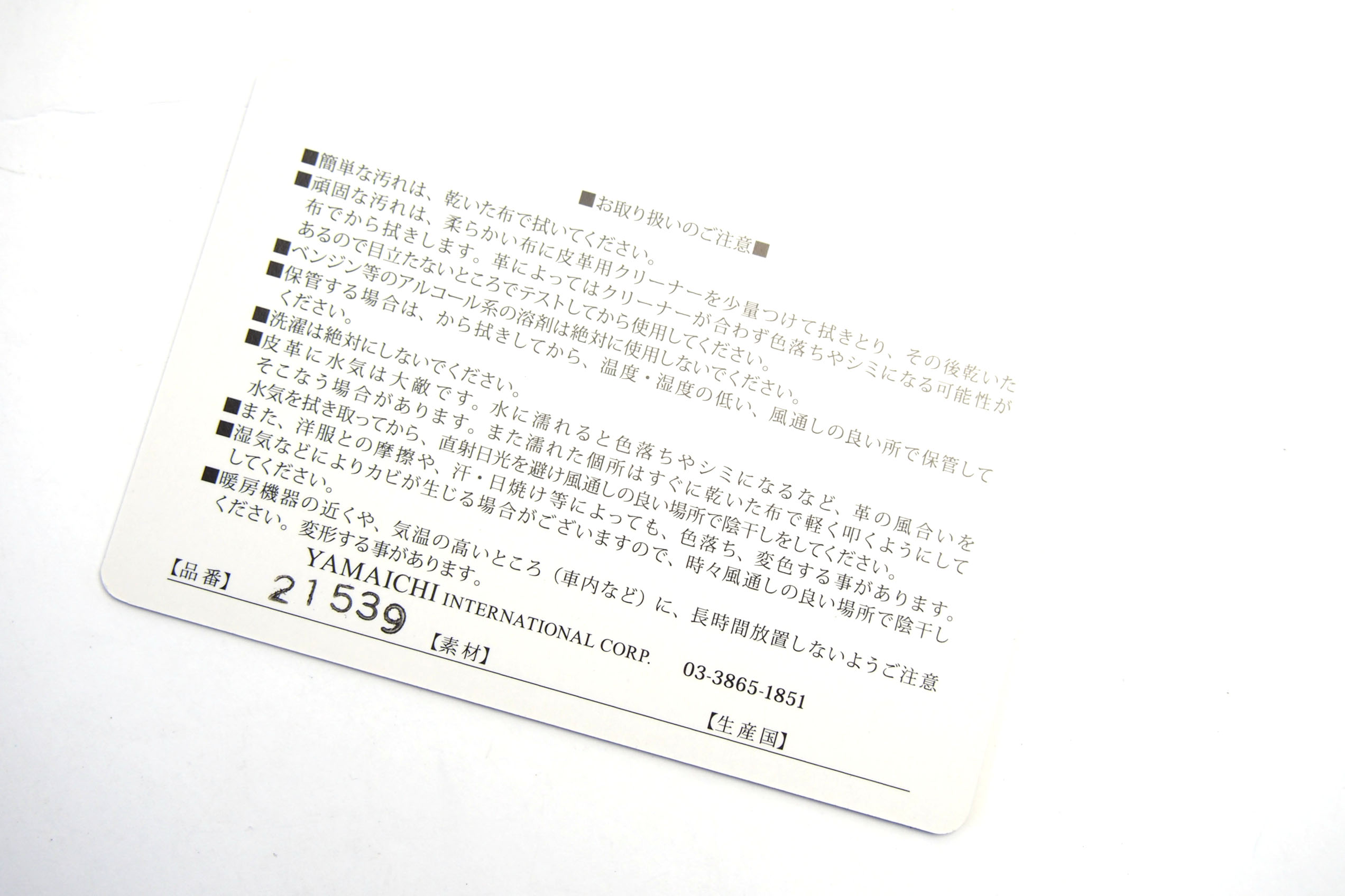 エバーウィン×メゾンドヒロアン EVERWIN + MAISON DE HIROAN 封筒型名刺入れ 21539 イメージ012