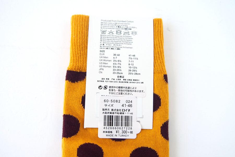 ハッピーソックス|happy socks|クルー丈カジュアルソックス|ビッグドット柄|BIG DOT SOCK|マスタード イメージ05