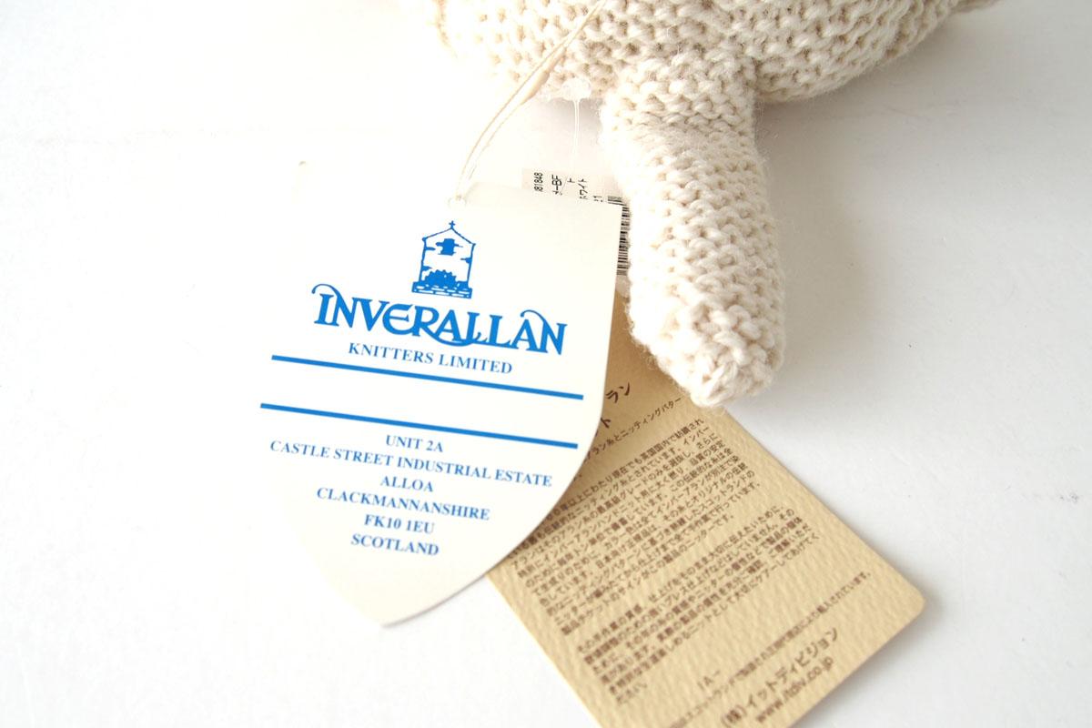 インバーアラン|Inverallan|ウールベア|くま|編みぐるみ|ぬいぐるみイメージ08