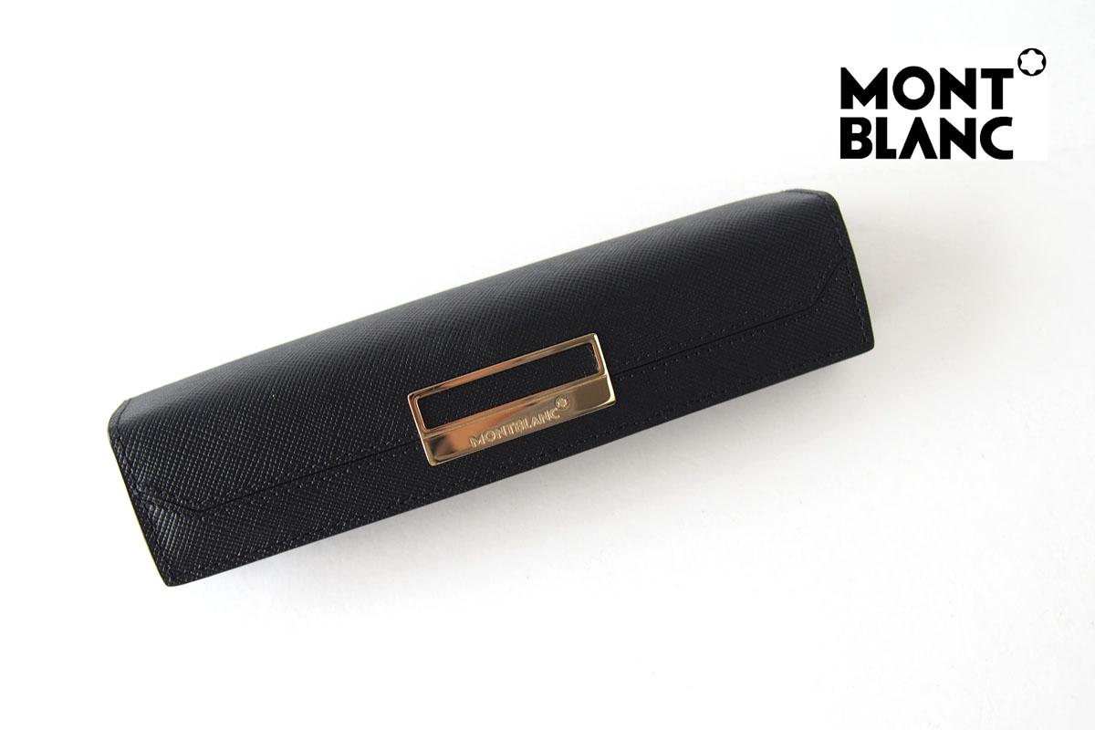 モンブラン|MONTBLANC|サルトリアル|1本差しペンケース|Sartorial Pen Pouch Lady|ブラック01