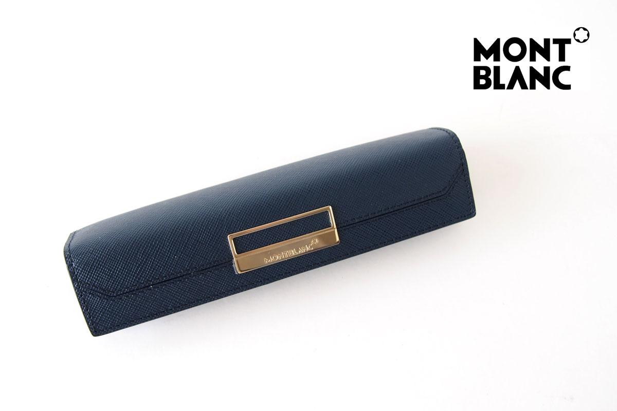 モンブラン MONTBLANC サルトリアル 1本差しペンケース Sartorial Pen Pouch Lady ネイビーイメージ01