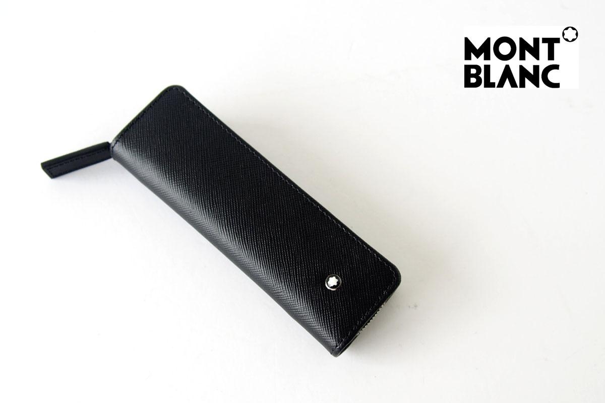 モンブラン|MONTBLANC|サルトリアル|ペンポーチ|1本用スモールイメージ01