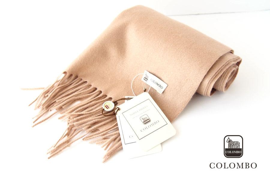 コロンボ|COLOMBO|カシミヤソリッドマフラー|ストール|ベージュ|キャメルイメージ01