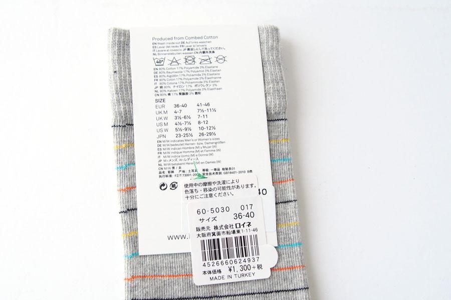 <ハッピーソックス>カジュアルソックス|60-5030|Thin Stripe Sock|ボーダー柄イメージ04